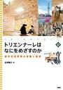 150811_yoshida.jpg
