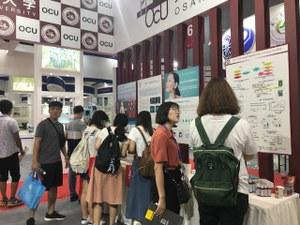 中国国際工業博覧会⑥