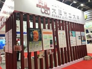 中国国際工業博覧会②