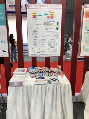 中国国際工業博覧会④