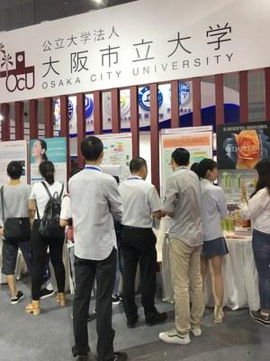 中国国際工業博覧会③