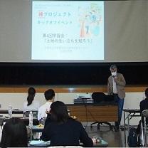 201120.jpg