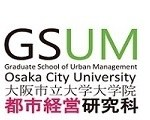 关于都市经营研究科(开设申报中)开设和入学考试的说明会